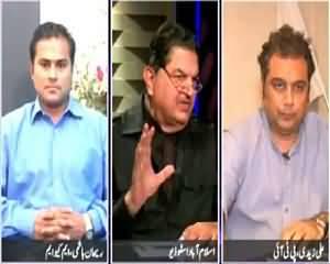 News Eye (Altaf Hussain Ki Fauj Ke Khilaf Taqreer) – 14th July 2015