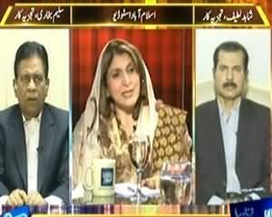News Eye (Aman Ka Qayaam, Magat Kaisay?) - 24th September 2013