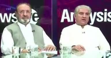 News Eye (America Ki Nai Afghan Policy) – 24th August 2017
