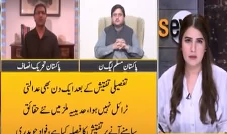News Eye (Another U-Turn of PM Imran Khan) - 11th May 2021