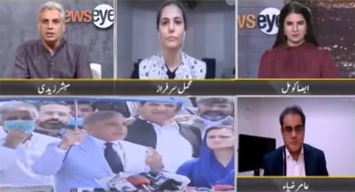 News Eye (Any Possibility of Rigging With Electronic Voting Machine?) - 3rd September 2021