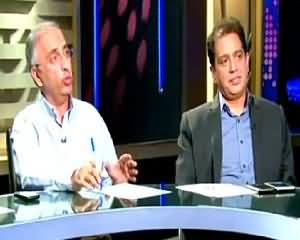 News Eye (Are Only Politicians Corrupt?) – 22nd July 2015
