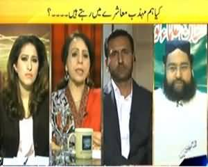 News Eye (Are We Living in a Civilized Society?) - 14th April 2014
