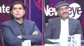 News Eye (Army Chief Extension Issue) - 16th December 2019