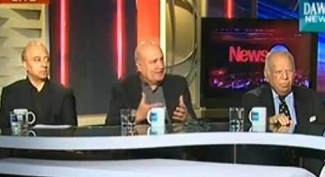 News Eye (Army Chief Raheel Sharif Visits Afghanistan) - 6th November 2014