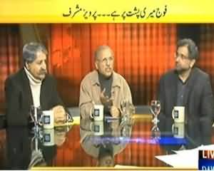 News Eye (Army is With Me - Pervez Musharaf) - 30th December 2013