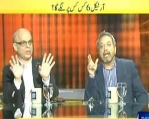 News Eye (Article 6 Kis Kis Par Lagey Ga?) - 9th December 2013