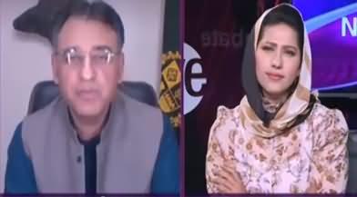 News Eye (Asad Umar Exclusive Interview) - 11th November 2020