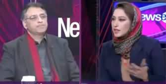News Eye (Asad Umar Exclusive Interview) - 12th February 2020