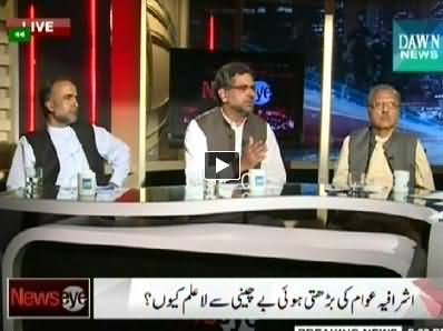 News Eye (Ashrafia Awam Ki Be Chaini Se Bay Khabar Kyun?) - 16th September 2014