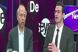 News Eye (Asif Zardari Bhi Sargarm) – 7th December 2017