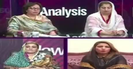 News Eye (Asma Jahangir Ki Press Conference) – 3rd August 2017