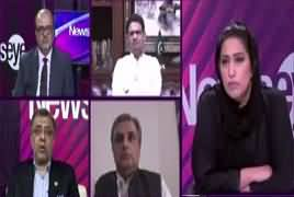 News Eye (Awam Per Mehngai Bomb Gira Dia Gaya) – 18th September 2018