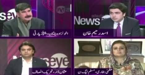 News Eye (Ayaz Sadiq Siasat Se Mayus Kyun?) – 14th December 2017