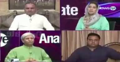 News Eye (Ayen Ka Ehtaram Kab Hoga?) – 14th August 2017
