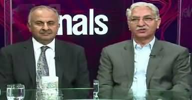 News Eye (Azadi Cup Paksitan Mein) – 12th September 2017
