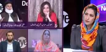 News Eye (Azadi March And Opposition) - 14th October 2019