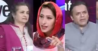News Eye (Azadi March, Hakumati Policy) - 17th October 2019