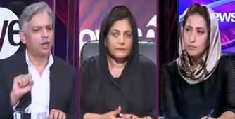 News Eye (Badshah Ast Hussain) - 10th September 2019