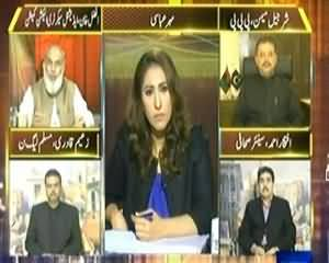 News Eye (Baldiyati Intakhabaat Mein Ta Khair, Na Iheli Kis Ki?) – 13th November 2013