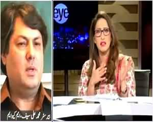 News Eye (BBC Declares MQM Indian Agent) – 24th June 2015