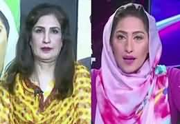 News Eye (Biggest Issue of Politics is U-Turn) – 19th November 2018