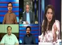 News Eye (Billions of Corruption in Sindh Police) – 20th April 2016