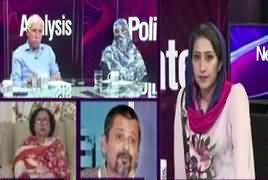 News Eye (Biometric System Kyun Nahi Laya Jata) – 23rd August 2017
