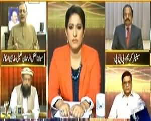 News Eye (Bomb Blasts and Musharraf Issue, Dialogues Delayed) – 10th April 2014