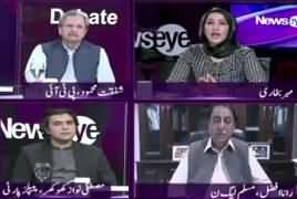 News Eye (Budget Kaise Manzoor Hoga) – 20th June 2019