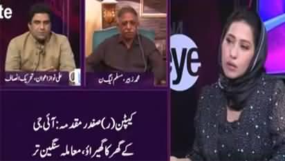 News Eye (Captain Safdar's Arrest in Karachi) - 20th October 2020