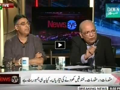 News Eye (Cases on Case, Arrests, Is this Democracy?) - 15th September 2014