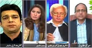 News Eye (Chairman NADRA Press Conference Refuting Imran Khan) – 6th May 2015