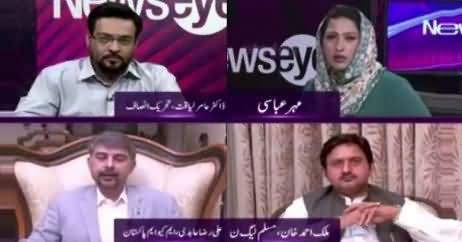 News Eye (Chaudhry Nisar Bol Pare) – 22nd March 2018