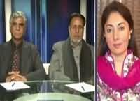 News Eye (Chaudhry Nisar Vs PPP) – 28th January 2016