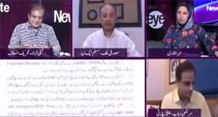 News Eye (Cheeni Scandal Report Public) - 21st May 2020