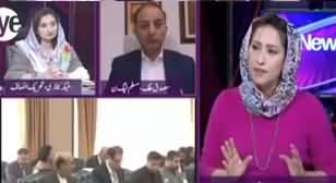 News Eye (Condition of Surety Bonds For Nawaz Sharif) - 12th November 2019