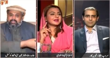 News Eye (Control on the Contents of News Channels) – 24th March 2015