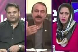 News Eye (Corruption in Multan Metro Project) – 30th August 2017