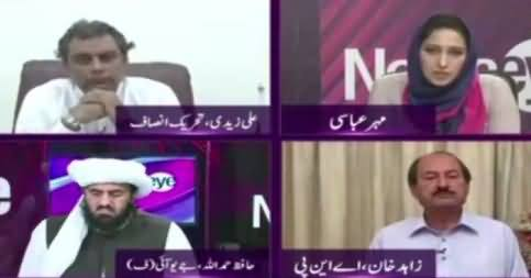 News Eye (Corruption Sirf PTI Ka Masla Kyun?) – 29th June 2017