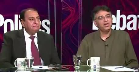 News Eye (CPEC Mansoba Hai Kia?) – 15th May 2017