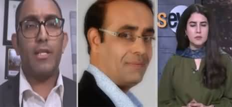 News Eye (Crisis In Balochistan | Who Were The Main Players?) - 27th October 2021