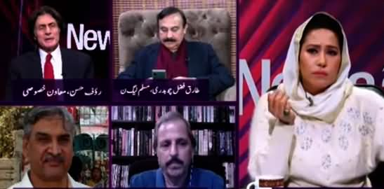 News Eye (Current Political Issues) - 3rd December 2020