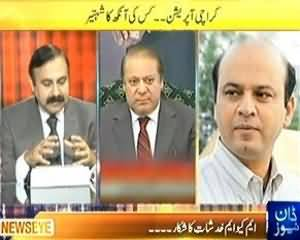 News Eye (Dawat Namay Mansokh ... MQM Shikwa Kana) - 3rd September 2013