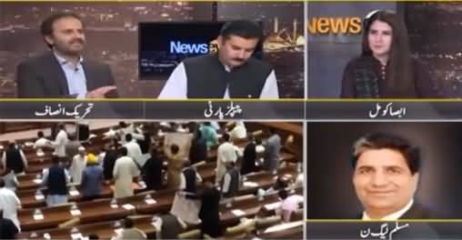 News Eye (Demands of Article 140A Implementation in Sindh) - 14th June 2021