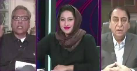 News Eye (Dharna Khatam, Kaun Kamyab Huwa) – 27th November 2017