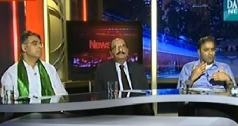 News Eye (Dharno Ki Siasat Se Kya Khoya Kya Paya) – 22nd October 2014