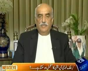 News Eye (Dialogue Failed, What will Happen Now?) - 18th February 2014