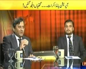 News Eye (Dialogue or Operation, What is Final?) - 24th February 2014