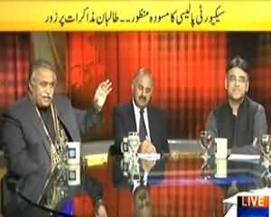 News Eye (Dialogue Tu Khush Aind, Lekin Drone Attacks Kaun Bund Karey Ga?) - 17th December 2013